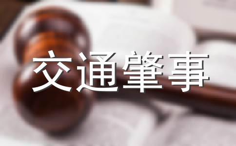 长沙县鱼塘征收补偿标准