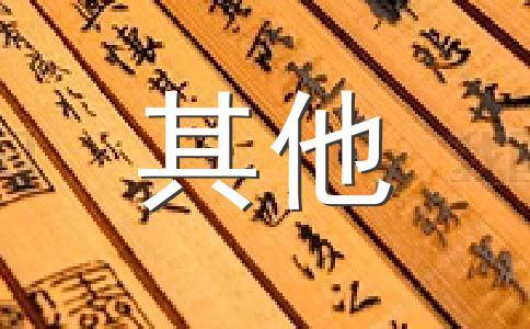 30句中英文对译名言警句