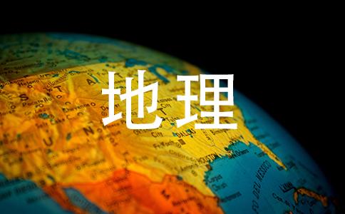 苎麻是中国特有的以纺织为主要用途的农作物,全世界苎麻产量的90%以上来自中国。2011年8月由苎麻制成的墙纸首度亮相中国墙纸行业博览会。图为我国苎麻的产地分布图(其中阴影区为