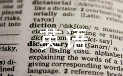 【高一英语完形填空与阅读理解强化训练test8的完形与阅读的答案立即、马上是黑皮英语系列高一英语完形填空与阅读理解强化训练test8】