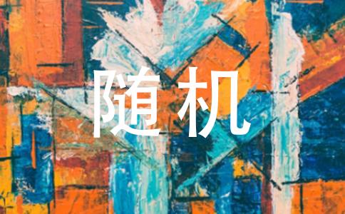 Maketheangelstunnedtoletdeviladoration翻译这句.