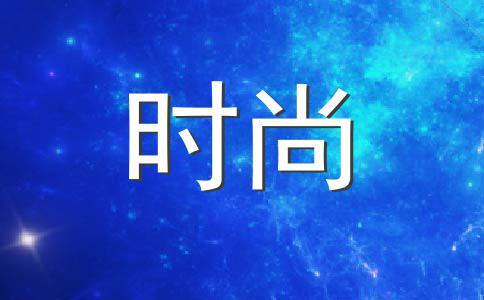 天秤座浮云恋人是什么星座