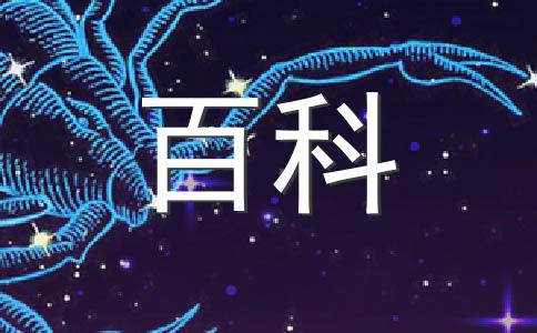 巨蟹座的朋友变成敌人的原因(1)