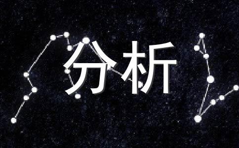 农历七月二十四日是什么星座
