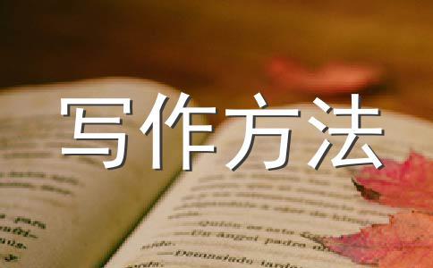 """""""双入式""""阅读方法"""