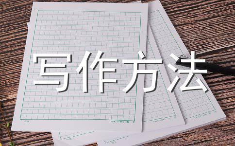 120个重点实词例句翻译——(37)疾 jí