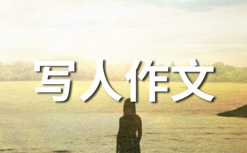 杨修的故事